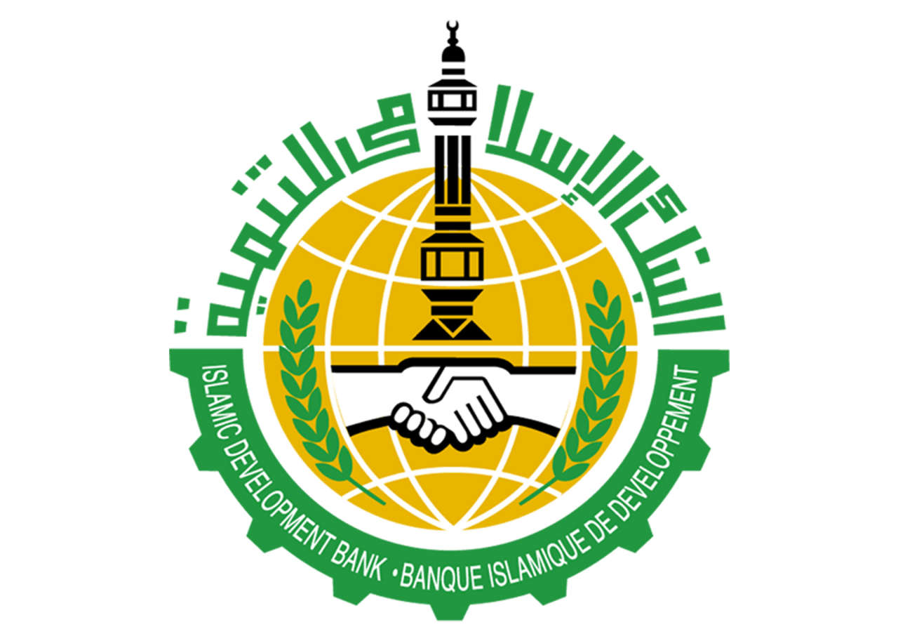 islamic development bank 170315