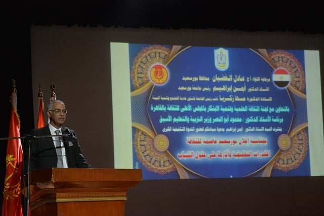 Port Said University President inaugurates the major educational symposium on the occasion of declaring Port Said the Capital of Culture